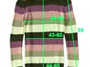 Пуловер Manguun, p.L
