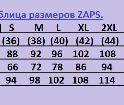 ZAPS - Осень-Зима 16-17 MARGOT Туника 004
