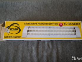 Светильник люминесцентный FL 106 GB202