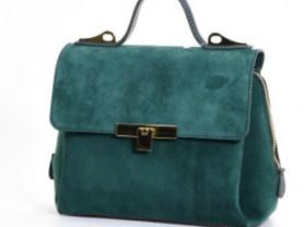 Новая сумка из натуральной замши. Цвет - бомба!