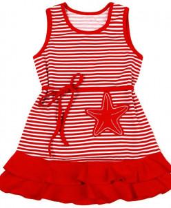 Платье Звезда