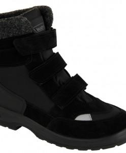 TARA TUISKU (тара туиску)  Ботинки зимние на 3х липучках.