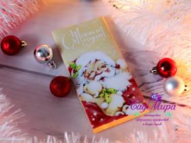 Именной шоколад на новый год