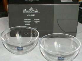 Набор из 4 салатников RCR Cristalleria