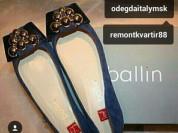 Балетки новые Ballin Италия размер 39 Сирии замша кожа бант весна лето коллекция обувь бренд туфли