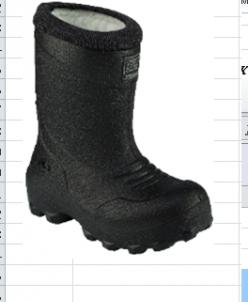 Ботинки зимние резиновые