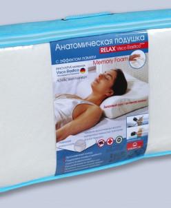 Подушка отропедическая Релакс