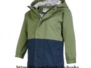 Куртка парка для мальчика