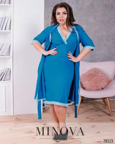 Пижамный Комплект 2-Ка №847-Голубой