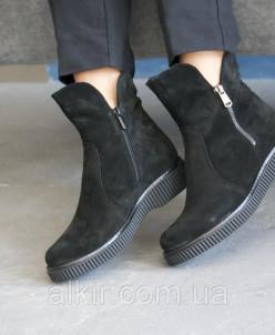 Ботинки №463-12 черный замш (астра 13 черн) 19