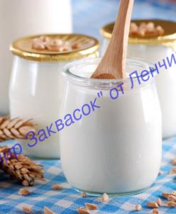 ЗАКВАСКА БИОКЕФИР