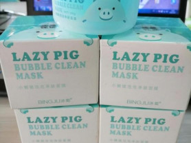 Кислородная маска для лица BINGJU Lazy pig bubble