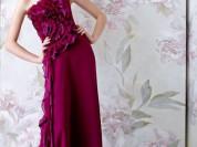 Вечернее платье Papillio