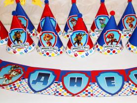 Набор для дня рождения Щенячий патруль