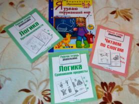 Кучка новых тетрадей для до школьников за всё 100р