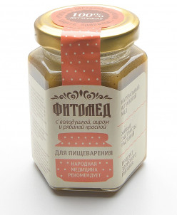 Фитомед для пищеварения (с володушкой, аиром и рябиной)