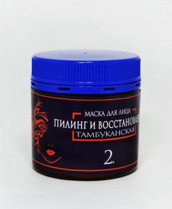 """Тамбуканская маска для лица """"Пилинг и восстановление"""" 150 мл"""