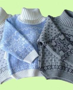 Детский свитер с горлышком полушерсть Ямал