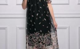 Платье Женское счастье