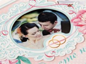 Фотоальбом в мягкой упаковке с нежной розовой лентой