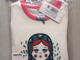 Пижамы Модамини на рост 92