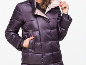 Куртка пуховик новая зима р.44