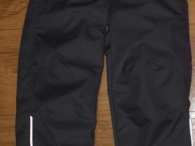 Ветровочные штаны Lassie 116.