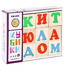 Кубики азбука Томик
