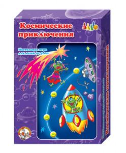 Ходилка. Космические приключения