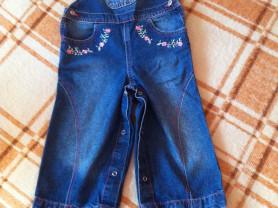 Комбенизон джинсовый Gloria Jeans