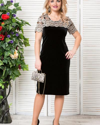 Платье «Катрин»