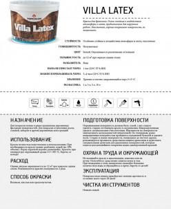 Villa Latex - краска для покраски древесины!!!
