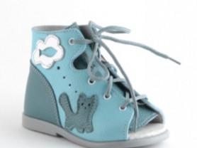 Ботинки на первые шаги Скороход, новые 18 размер