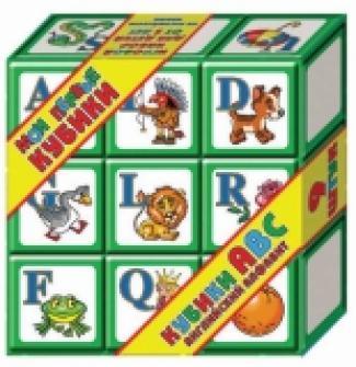Кубики АВС английский алфавит, 9 шт+к-т карточек