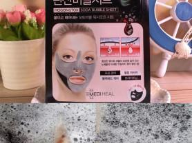 Очищающая маска с пузырьками для кожи лица
