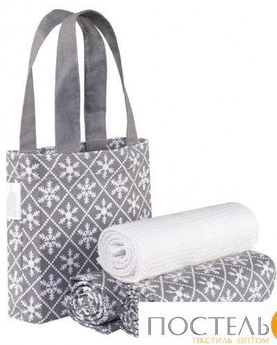 Набор полотенец Снежинки сер. в сумке-3шт 45х70 - 3 шт