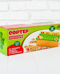 """Деревянный комодик сортер """"Умный малыш"""" (88 картонных карточ"""
