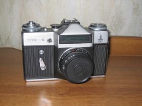 Фотоаппарат Зенит-Е, с объективом industar 50-2