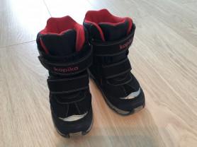 Ботинки капика мембранные