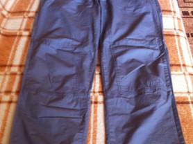 Мужские брюки Outventure