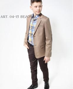 Пиджак спортивный 116-146 см