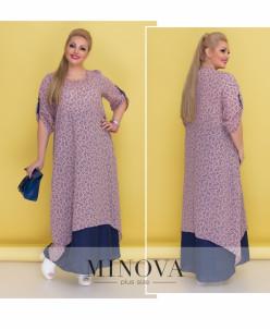 Платье №1372-Пудра