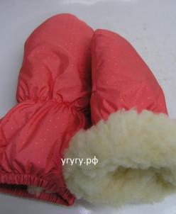 Непромокаемые варежки-краги на зиму (Москва+регионы)