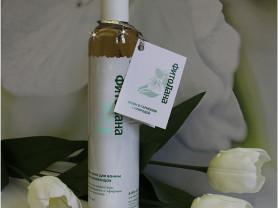 Фитопена успокаивающая для ванн с эфирными маслами