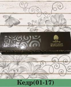 Кедровый грильяж с клюквой в шоколадной глазури 85гр.(пенал)