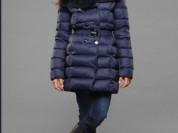 пальто Conso-128-134-6600₽