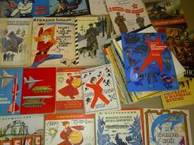 Старые ссср советские детские военные книги