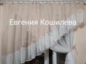 Новые тюлевые шторы для кухни