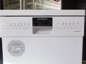 Siemens 45 см - посудомоечная машина с документами
