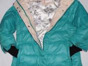 Распродаю Куртки по цене закупки! Срочно